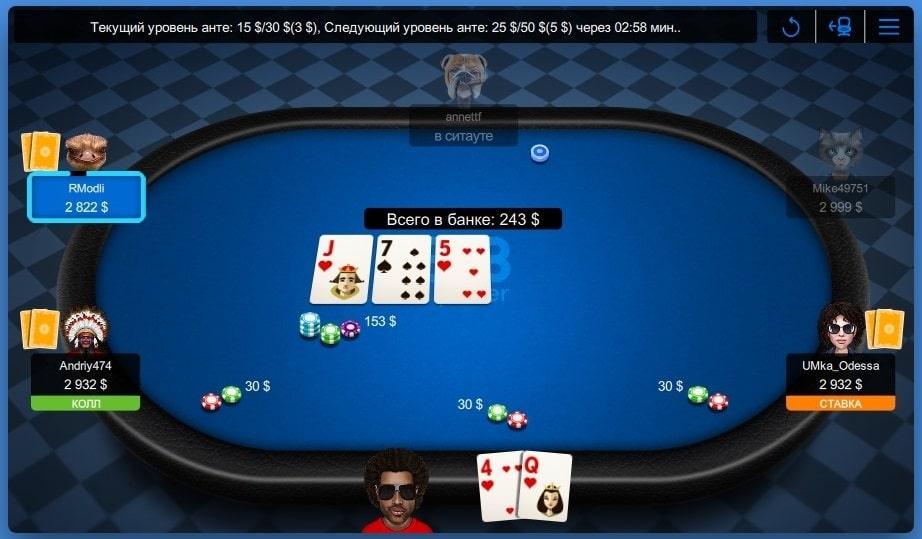 Poker 8 – новый игровой клиент покер-рума 888poker