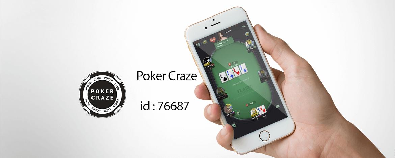 Poker Craze - перспективный клуб в PPPoker