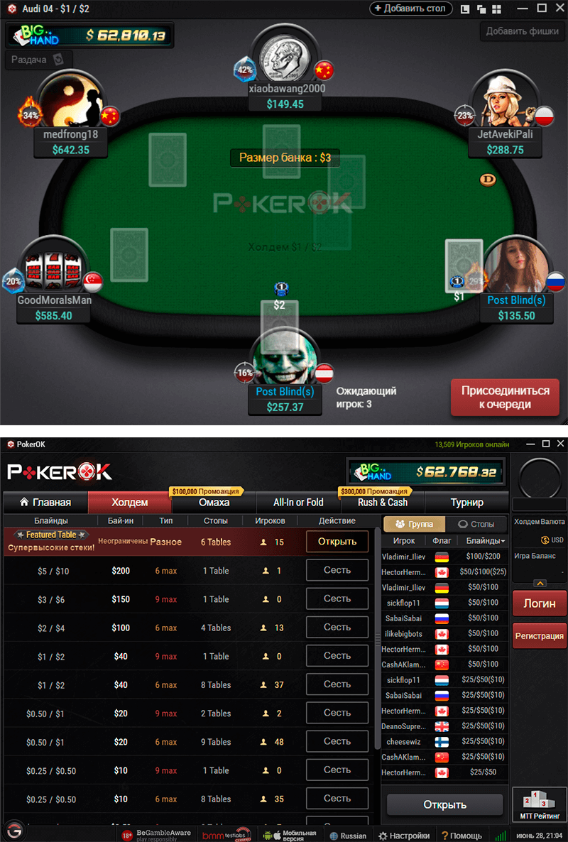 888poker, 888 poker table, lobby
