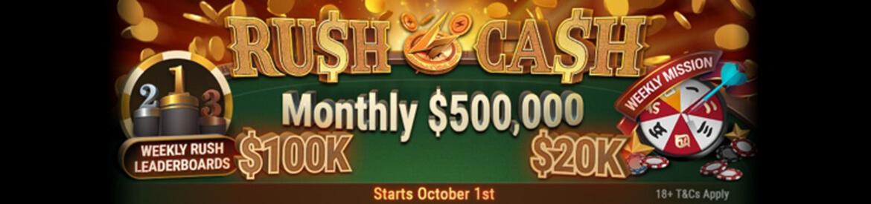 Rush&Cash Monthly 0.000 – ежемесячная акция от BestPoker и PokerOK