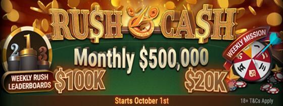 Rush&Cash Monthly $500.000 – ежемесячная акция от BestPoker и PokerOK